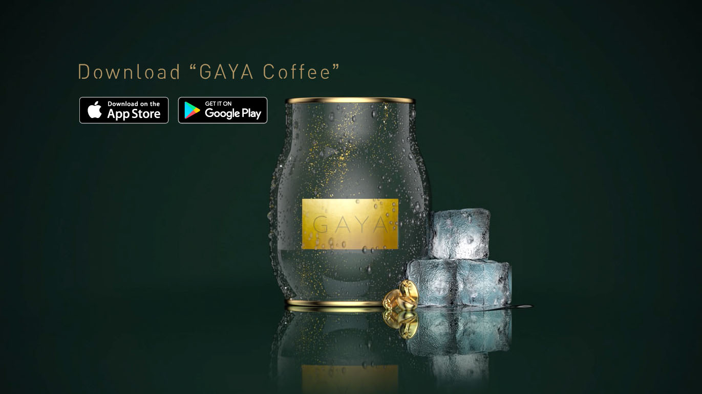 Augmented Reality app Gaya Gold Coffee